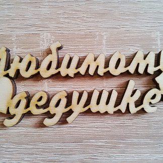 чипборды купить, чипборды купить украина
